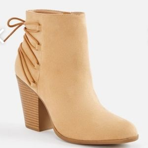 New! Just Fab Booties